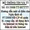 Thông tư số 05/2008/TT-BTTTT - Hướng dẫn một số điều của Nghị định số 97/2008/NĐ-CP ngày 28/8/2008 của Chính phủ về quản lý, cung cấp, sử dụng dịch vụ Internet và thông tin điện tử trên Internet