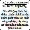 Quyết định số 10/2013/QĐ-TTg - Chế độ phụ cấp đặc thù đối với cán bộ, chiến sĩ trực tiếp làm công tác thi hành án hình sự