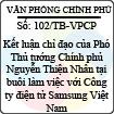 Thông báo 102/TB-VPCP - Ý kiến kết luận chỉ đạo của Phó Thủ tướng Chính phủ Nguyễn Thiện Nhân tại buổi làm việc với Công ty điện tử Samsung Việt Nam