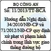 Thông tư 11/2013/TT-BCA - Quy định xử phạt vi phạm hành chính trong lĩnh vực giao thông đường bộ
