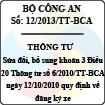 Thông tư 12/2013/TT-BCA - Sửa đổi, bổ sung khoản 3 Điều 20 Thông tư số 36/2010/TT-BCA  ngày 12/10/2010 quy định về đăng ký xe