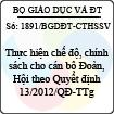 Công văn 1891/BGDĐT-CTHSSV - Thực hiện chế độ, chính sách cho cán bộ Đoàn, Hội theo Quyết định 13/2012/QĐ-TTg