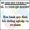 Quyết định số 31/2008/QĐ-BGDĐT - Ban hành quy định bồi dưỡng nghiệp vụ sư phạm