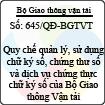 Quyết định 645/QĐ-BGTVT - Về việc ban hành quy chế quản lý, sử dụng chữ ký số, chứng thư số và dịch vụ chứng thực chữ ký số của Bộ Giao thông Vận tải