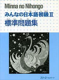 Minna No Nihongo Shokyuu I - Hyoujun Mondaisyuu