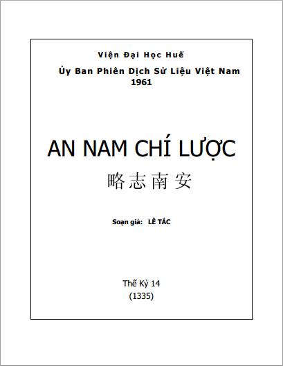 An Nam Chí Lược